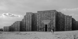 ägypten-1144